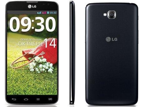 Ponsel LG Pro Lite